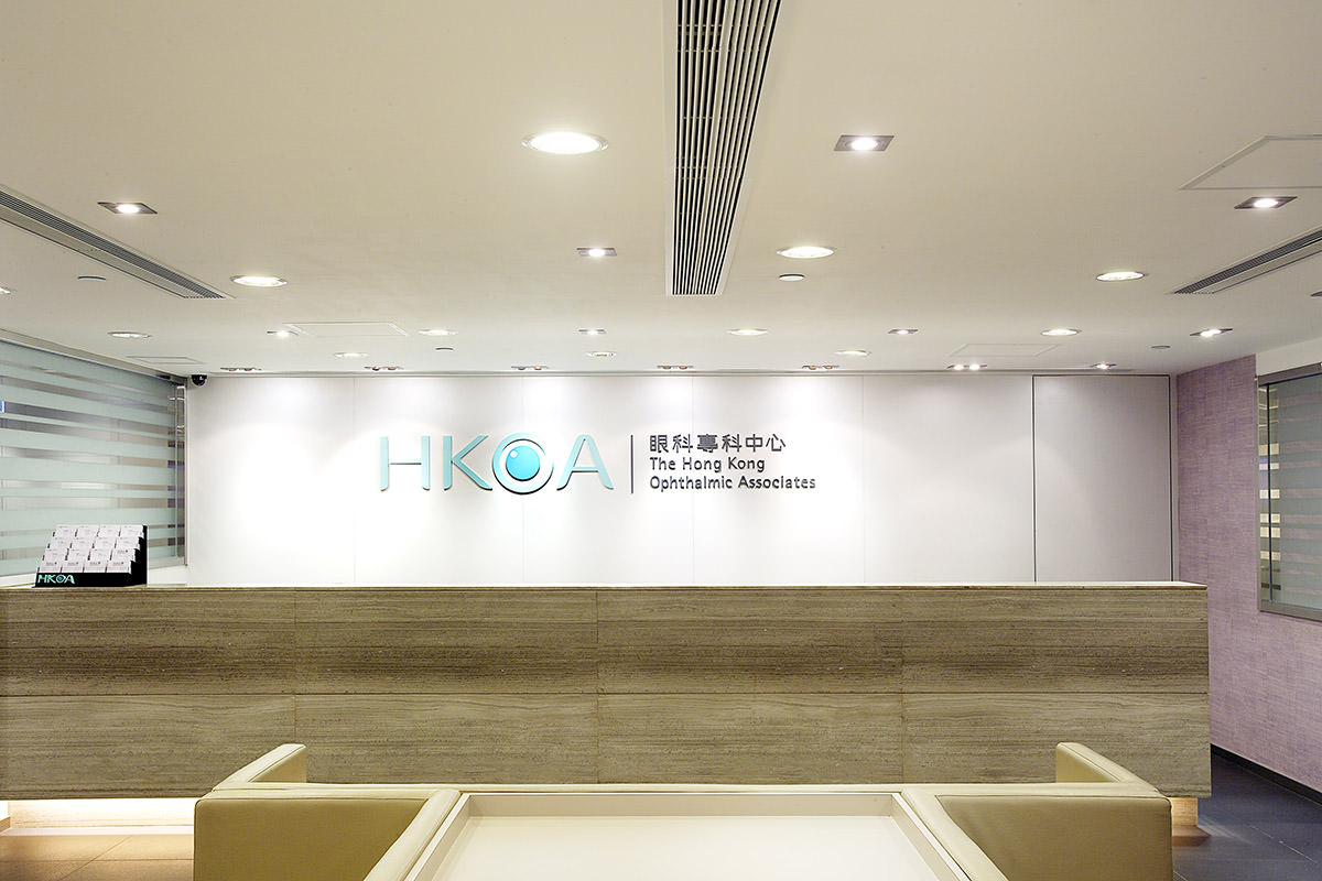 ophthalmic surgeon in hong kong Eyelid surgery hong kong sar all 41 eyelid surgery clinics in hong kong sar servicescore™ and ranking filters cached at 2018/08/30 14:40:27  eye bags surgery .