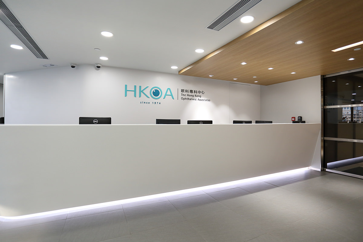 The Hong Kong Ophthalmic Associates